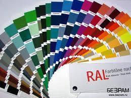 Цветовая палитра для алюминиевых систем