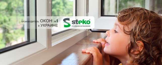 322011584_3_644x461_okno-steko-r-300-razmer-okna13001400-okna-dveri-steklo-zerkala